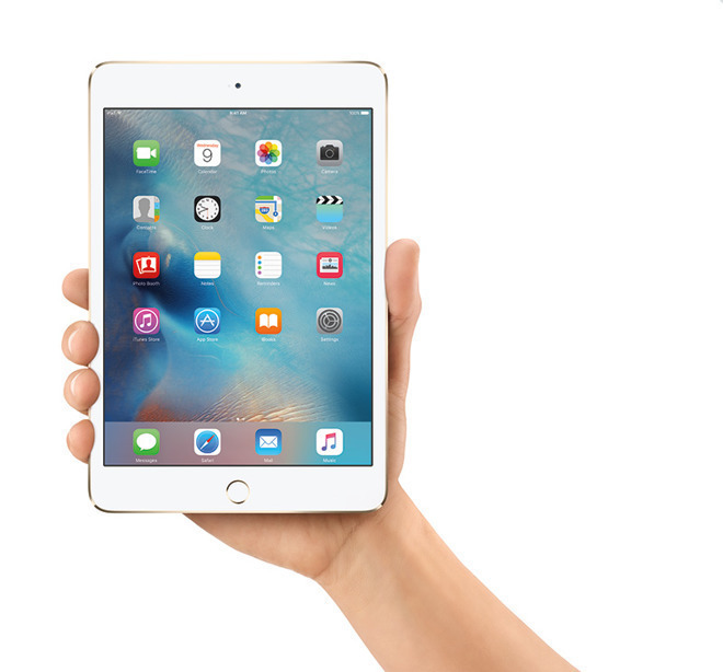 Fourth-generation iPad mini, a design the fifth-generation model is expected to emulate