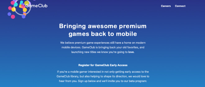 GameClub is planning a beta program and is also currently recruiting