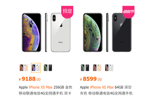Online S In China Have Begun A Second Wave Of Severely Ed Prices On Iphones This Year And For The First Time Included Iphone Xs