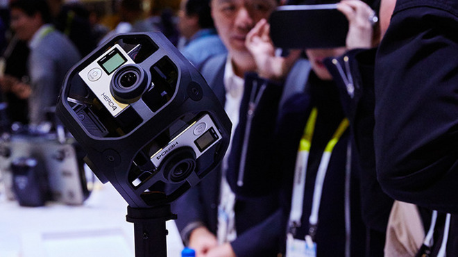 A 360-degree camera rig using multiple cameras