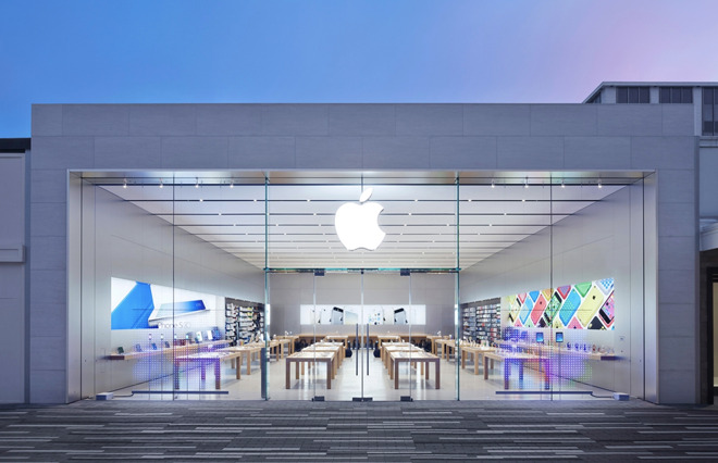 The Apple Store location in Oak Brook, Ill.