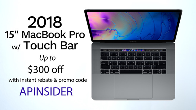 Apple 15 inch MacBook Pro coupons