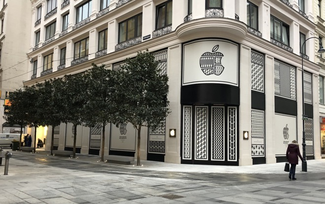 Vienna Apple store
