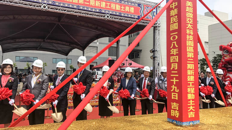 Super Micro breaking ground at a new factory in Taiwan (Source: Cheng Ting-Fang)