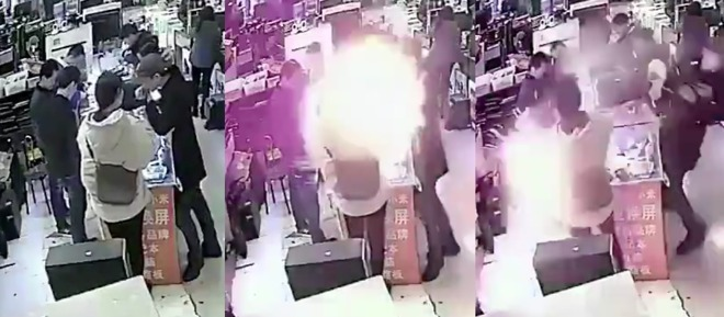 An incident in a Chinese electronics store where a customer bit down on a replacement iPhone battery.