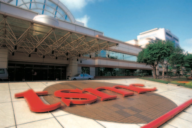 TSMC enters mass production of 'A13' chips in preparation for 2019 iPhone launch