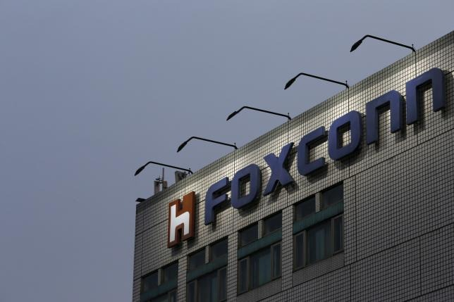 Foxconn sees profits fall on demand from Apple & other clients