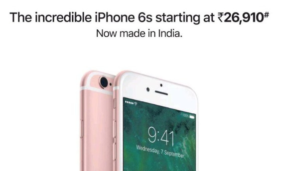 photo of Apple highlights iPhone 6s 'made in India' in new marketing campaign image