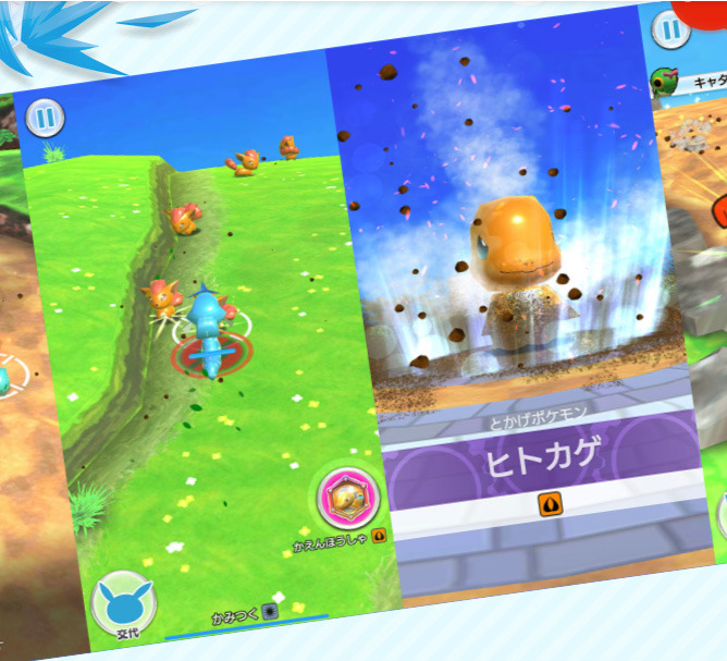 photo of Pokemon battler Rumble Rush 'coming soon' to iPhone image