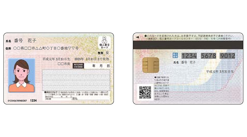 Japanese iPhone users will be able to access 'My Number Cards' via NFC this fall