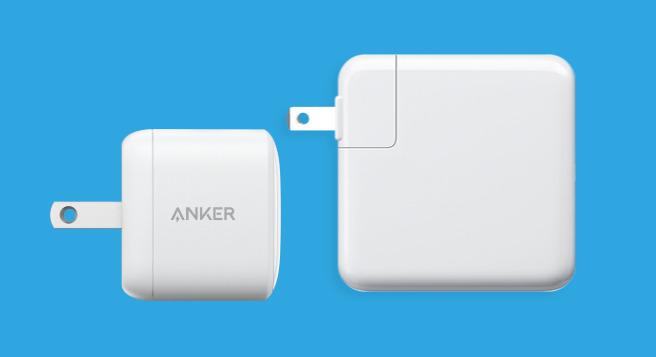 Image result for gan charger