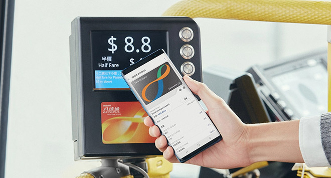 iOS 13 could add support for Hong Kong's Octopus transit card