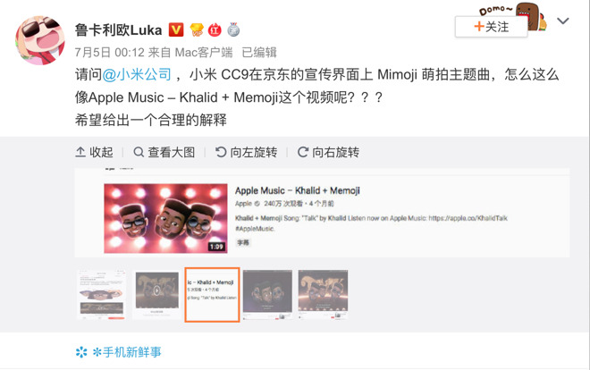 It's been corrected now, but this is what a Weibo user found. It's an Apple Music Memoji promotion accidentally included in a Xiaomi retail store ad.