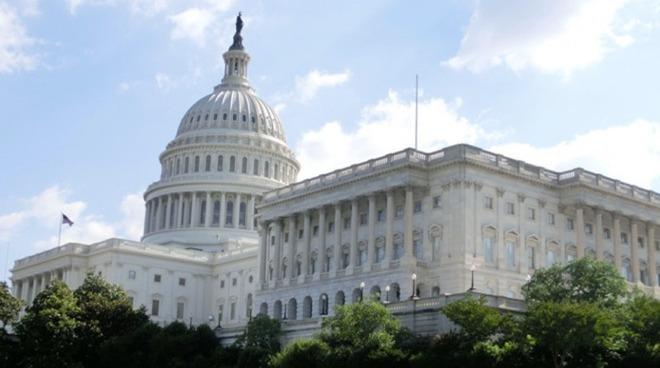 US Congress House building
