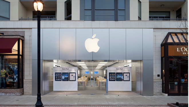 The Apple Store in Corker, OH