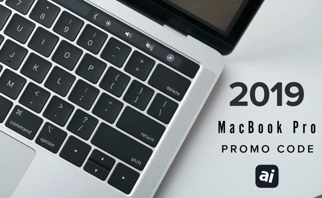 apple coupon code macbook pro