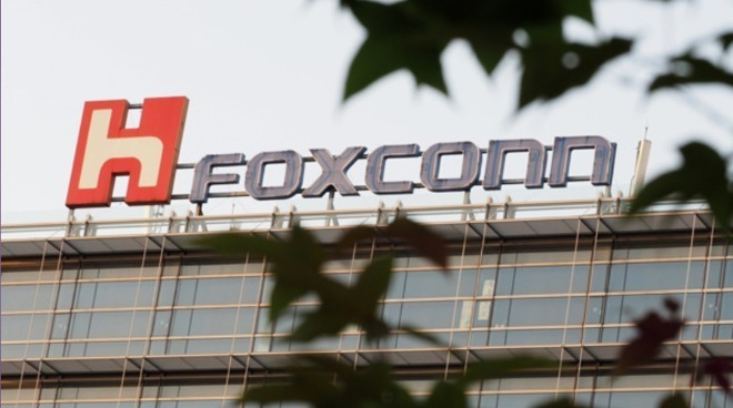 One of Foxconn's major offices