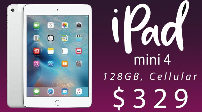 33081 57498 ipad mini 4 coupon ai l