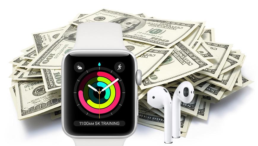 Apple Watch trade in bonus