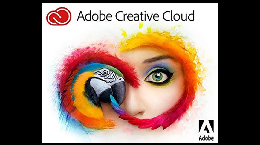 Adobe Creative Cloud gift idea