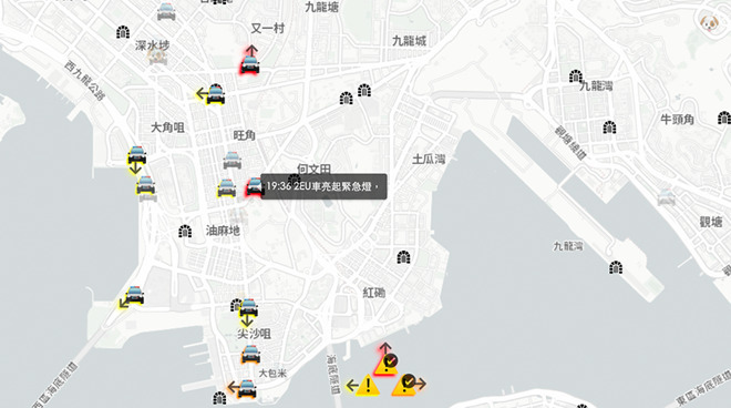 Screenshot from HKmap Live