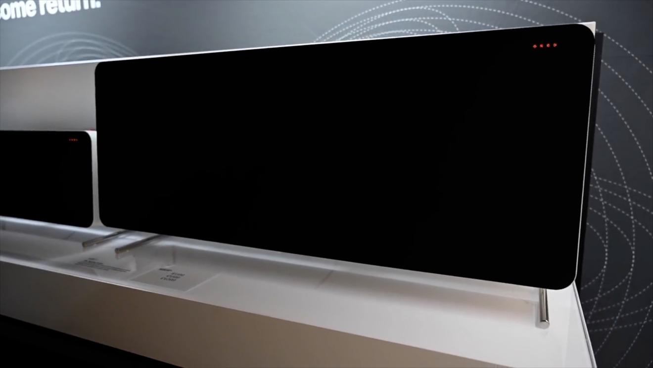 Braun LE01 AirPlay 2 speaker