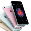 Logic board shipments for 'iPhone SE 2' deferred to second quarter