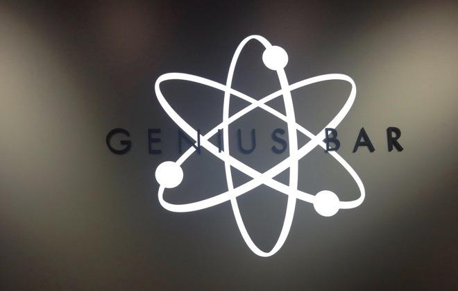 Apple's Genius Bar isn't ready