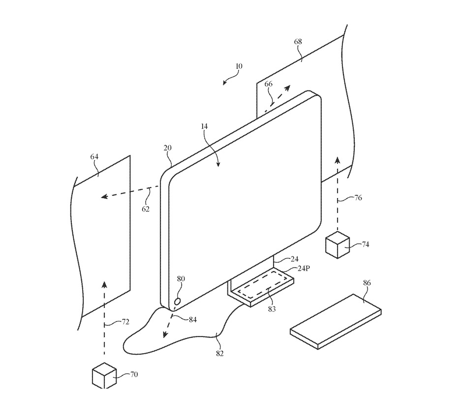 Detail from the patent showing how an iMac could project onto walls or the side of the machine.