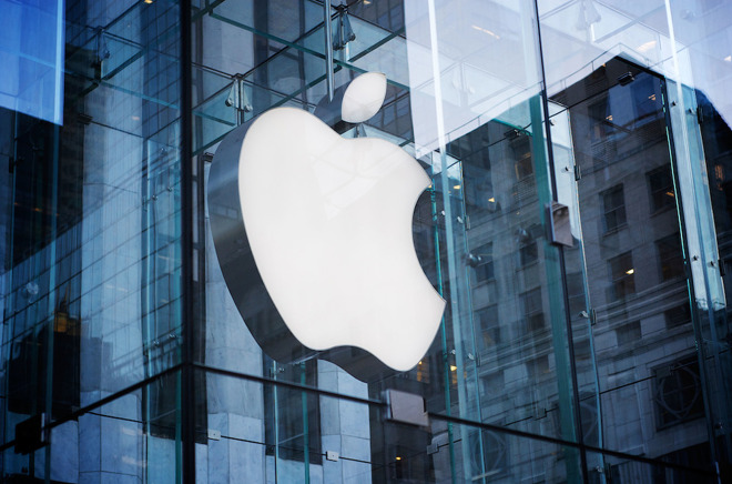 The French government will reportedly fine Apple for alleged antitrust violations on Monday.