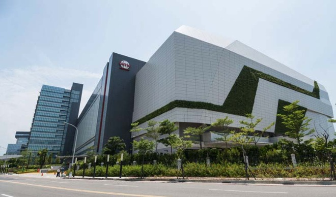 TSMC's headquarters in Hsinchu, Taiwan.