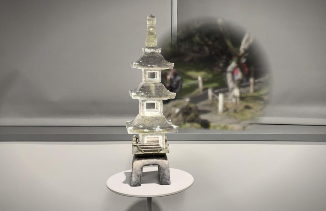 An AR pagoda titled
