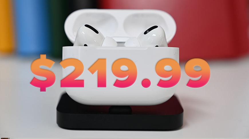 Apple AirPods Pro savings