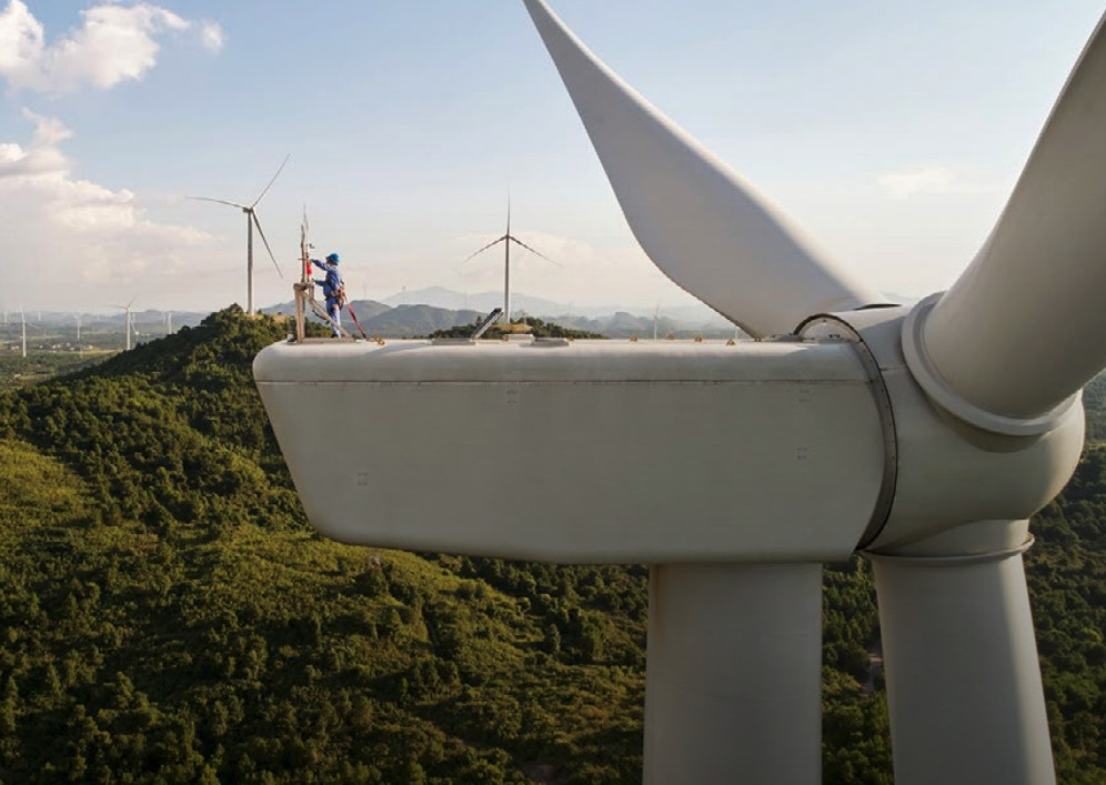 Concord Jing Tang wind farm | Image Credit: Apple