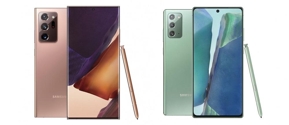 Samsung's Galaxy Note20