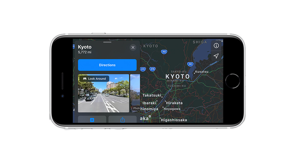 photo of Apple expands Apple Maps Look Around feature to several Japanese cities image