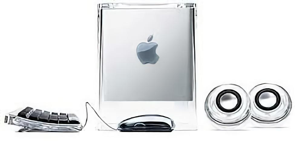 The Power Mac G4 Cube