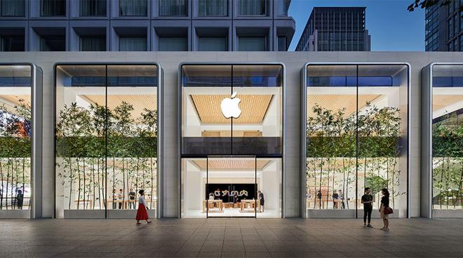 Apple Marunouchi