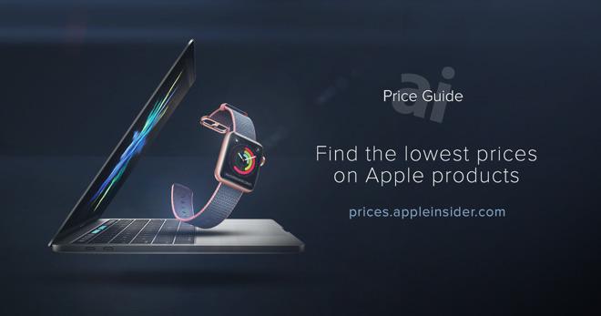 Самые низкие цены на Apple