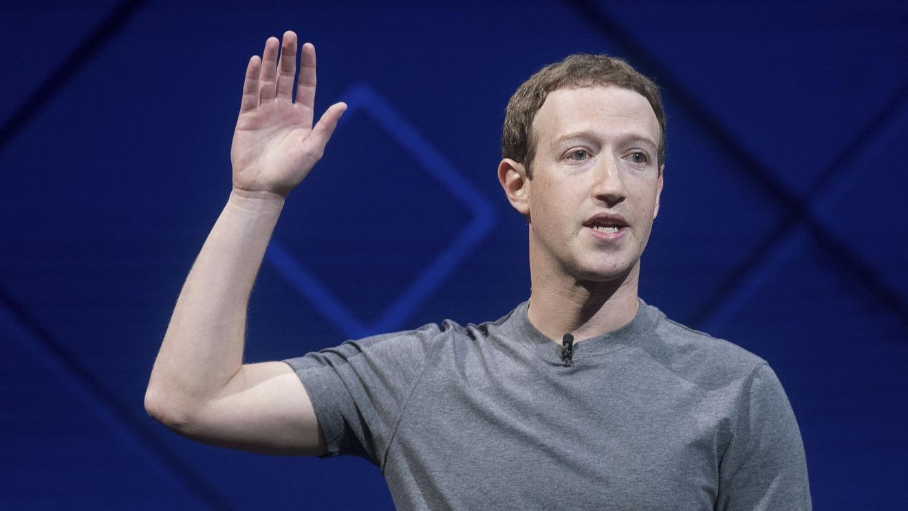 photo of Facebook CEO Mark Zuckerberg wants more scrutiny of Apple image