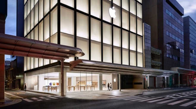 The Apple Store in Kyoto, Japan