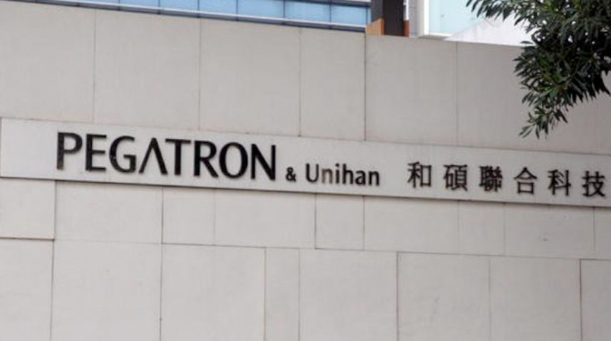 Apple's Contract Manufacturer Pegatron Approve $150 million