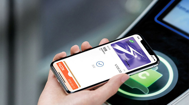 Paris Smart Navigo pass reportedly coming to Apple Wallet in February