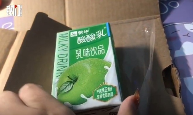 photo of Woman buys iPhone 12 Pro Max, receives apple-flavored yogurt instead image