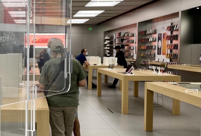 Apple Store Express Pickup