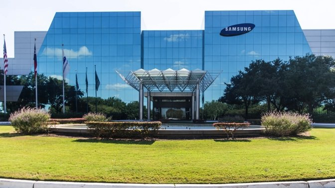 Front entryway to Samsung's Austin, Texas facility