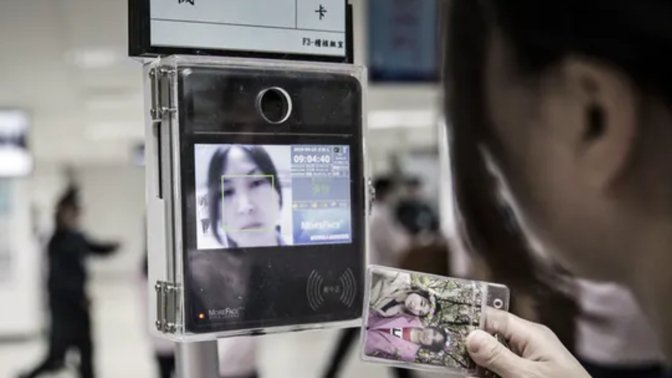 Facial scanning in use at a factory. (Source: The Information)