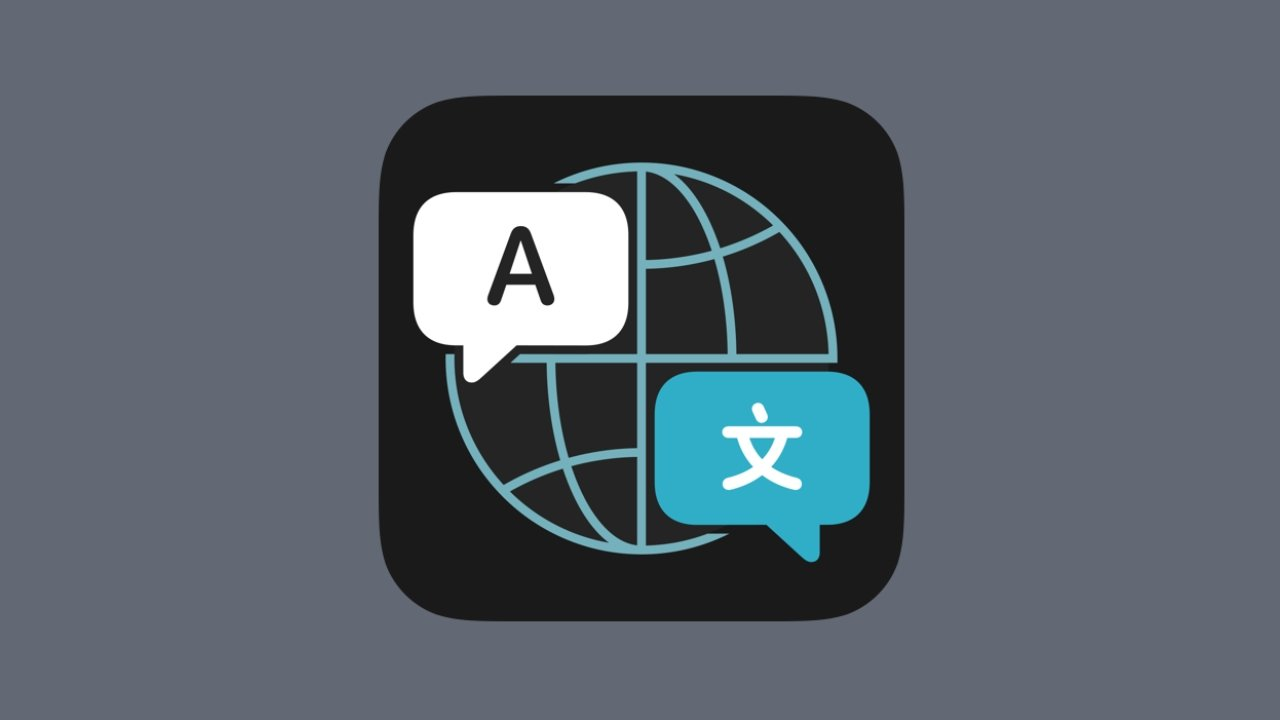 The Translate app can translate audio or text