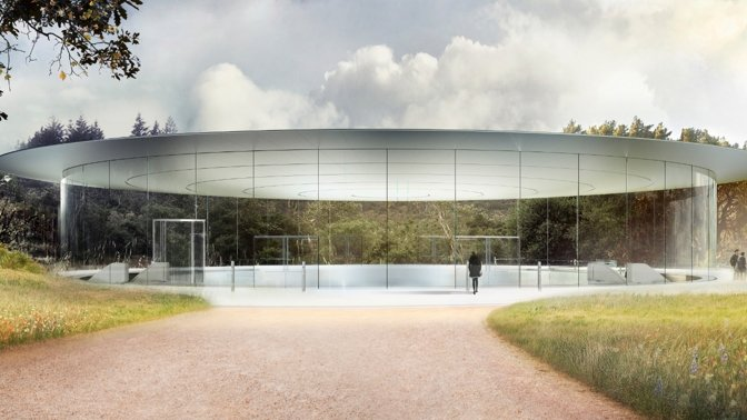 Exterior of the Steve Jobs Theater (Source: Apple)