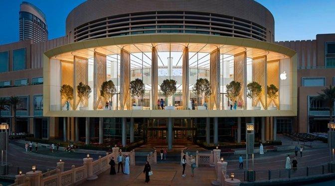 Apple Store at the Dubai Mall